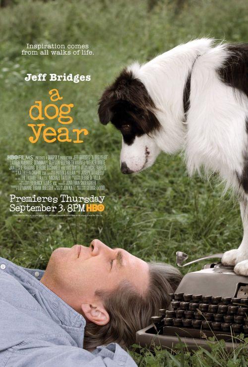dog_year_xlg